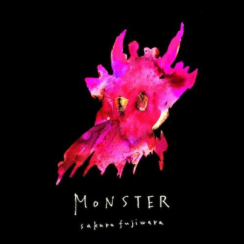 Monster_haishin20200728.jpg