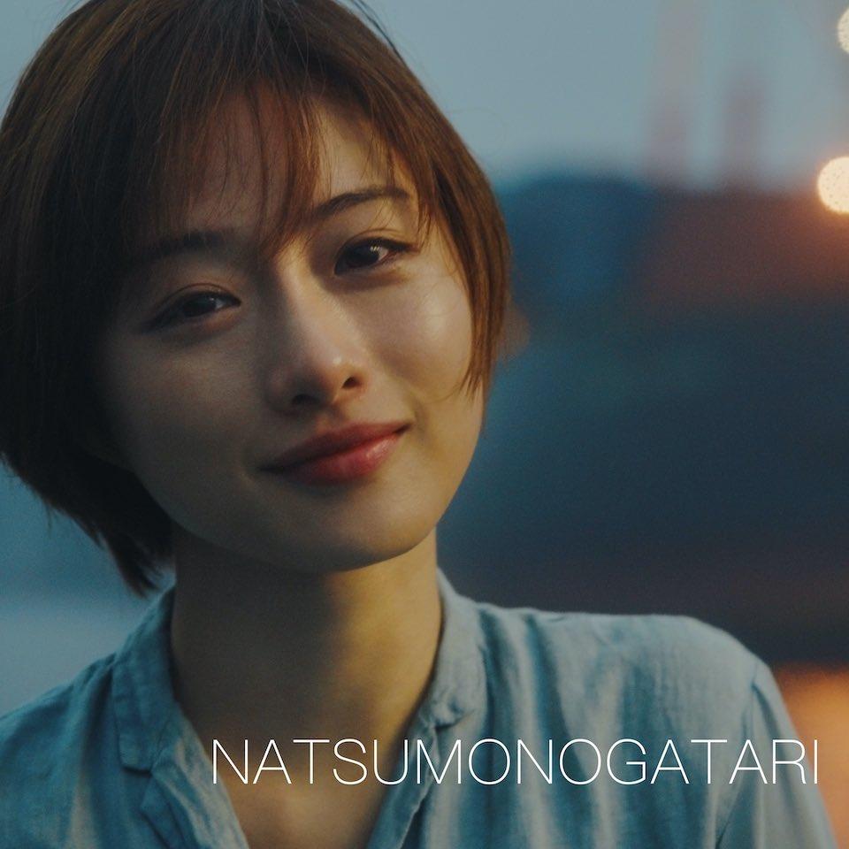 NATSUMONOGATARI20210601.jpg
