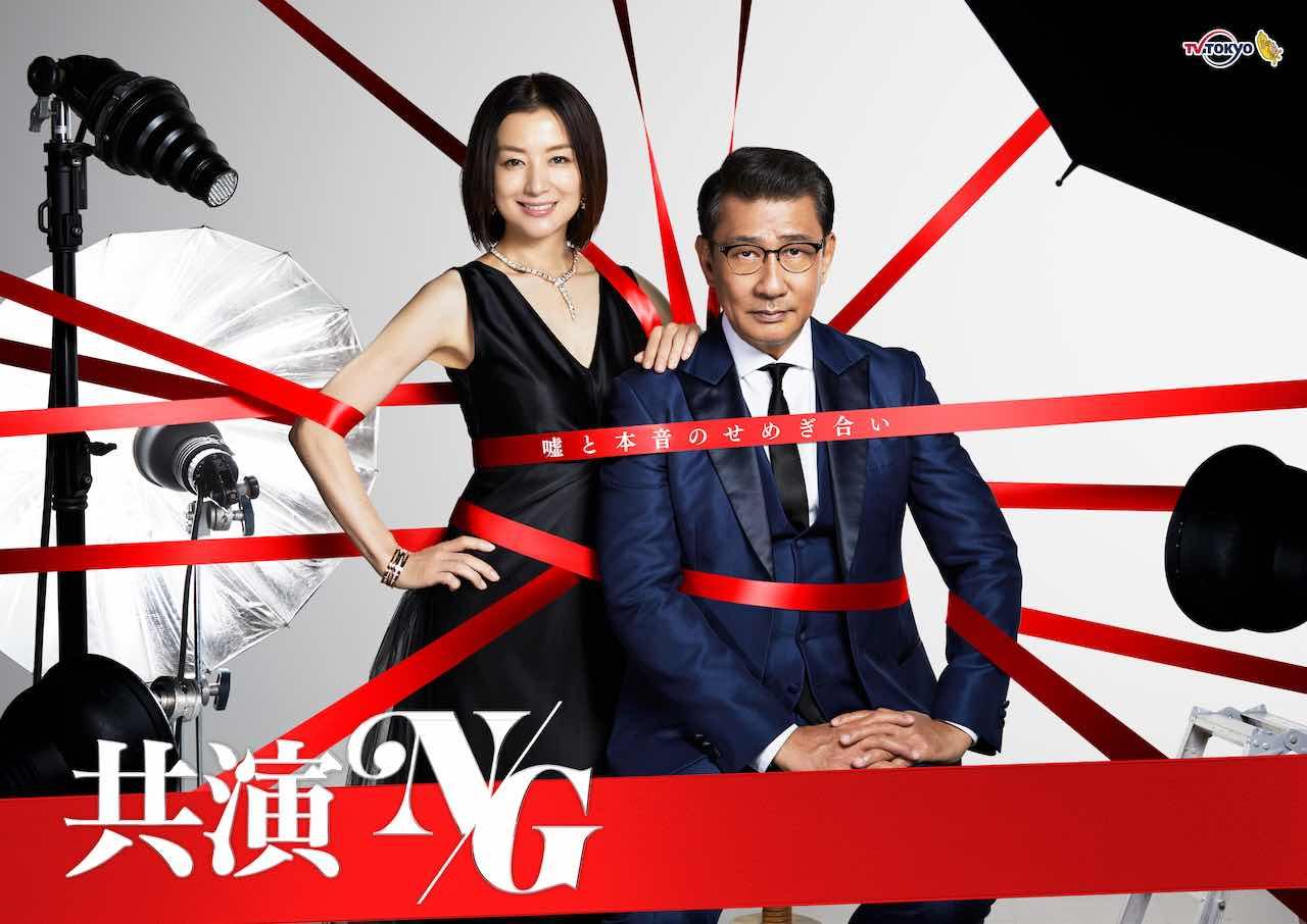 NG_poster20201120.jpg