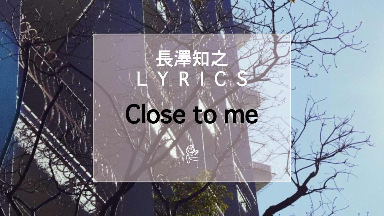 長澤知之、過去の名曲が新たにリリックビデオに!新企画「L Y R I C S」スタート!