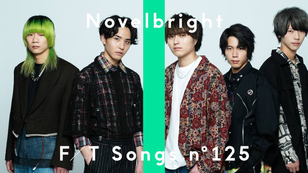 Novelbright、「THE FIRST TAKE」第125回にバンドとして初登場!「Sunny drop」を特別アレンジで一発撮り!
