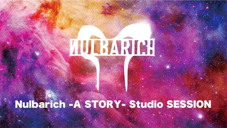 Nulbarich、さいたまスーパーアリーナに向けて最新作からスタジオセッション生配信決定!