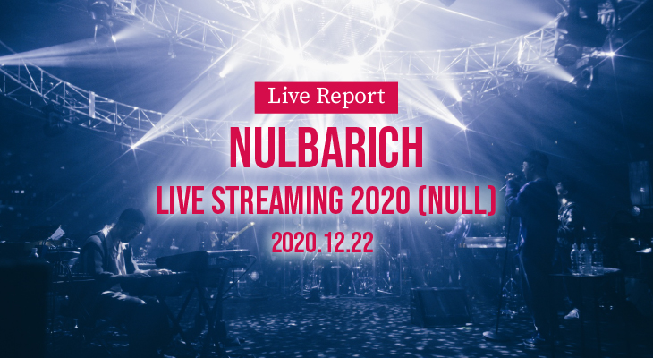Nulbarich Live Streaming 2020(null)ライヴレポート