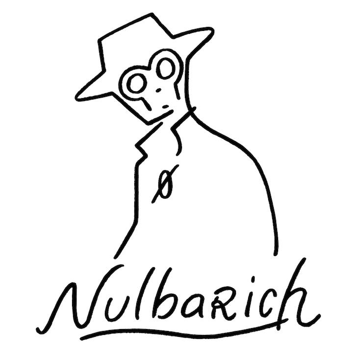 Nulbarich、キャロチューセルフカバー等含む新作リリース決定!