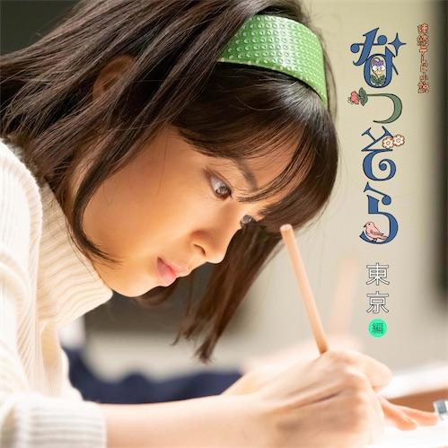 OST_tokyo20190724.jpg