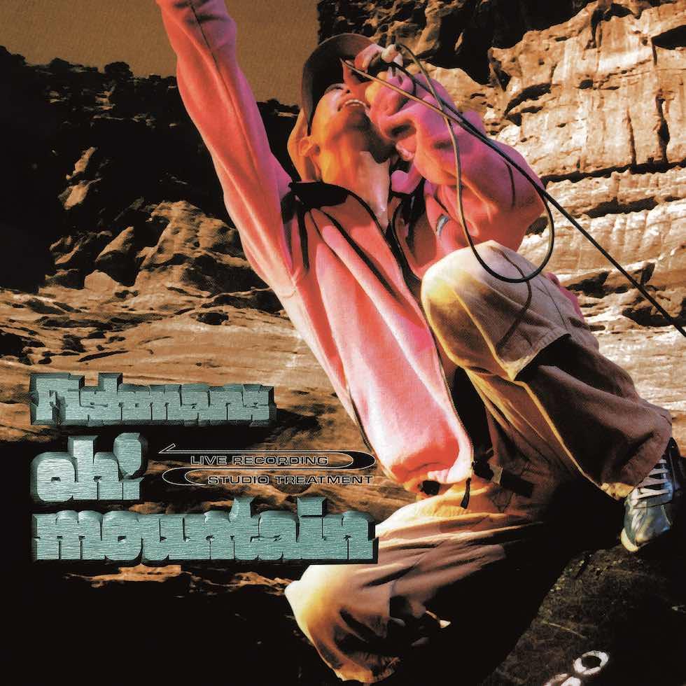 Fishmans 茂木欣一もイチオシの『ORANGE』『Oh! Mountain』が180g重量盤LPとして登場!