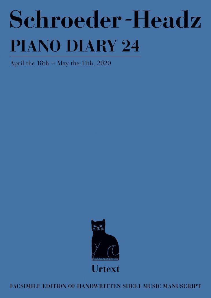 PIANODIARY_gakufu20201106.jpg