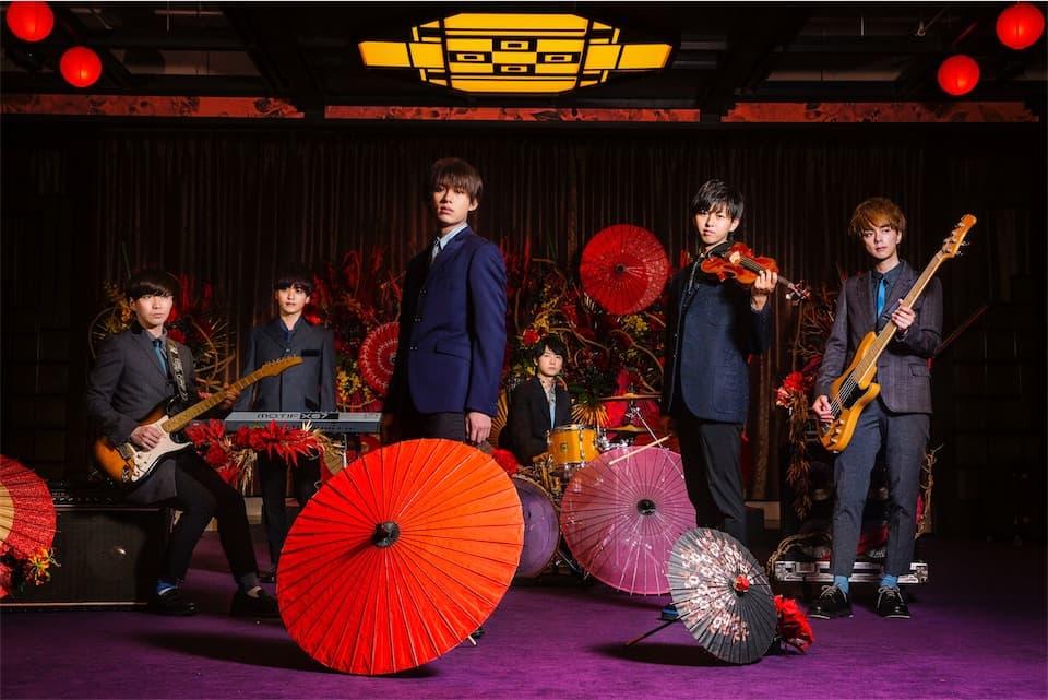 Qyoto、ニューシングルより和ロックな「花時雨」MUSIC VIDEO公開!