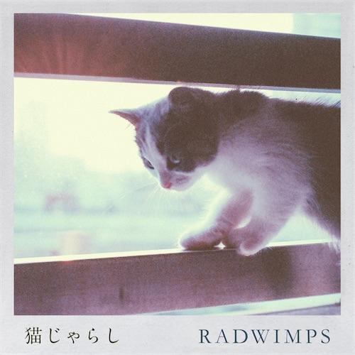 RADWIMPS20200406.jpg