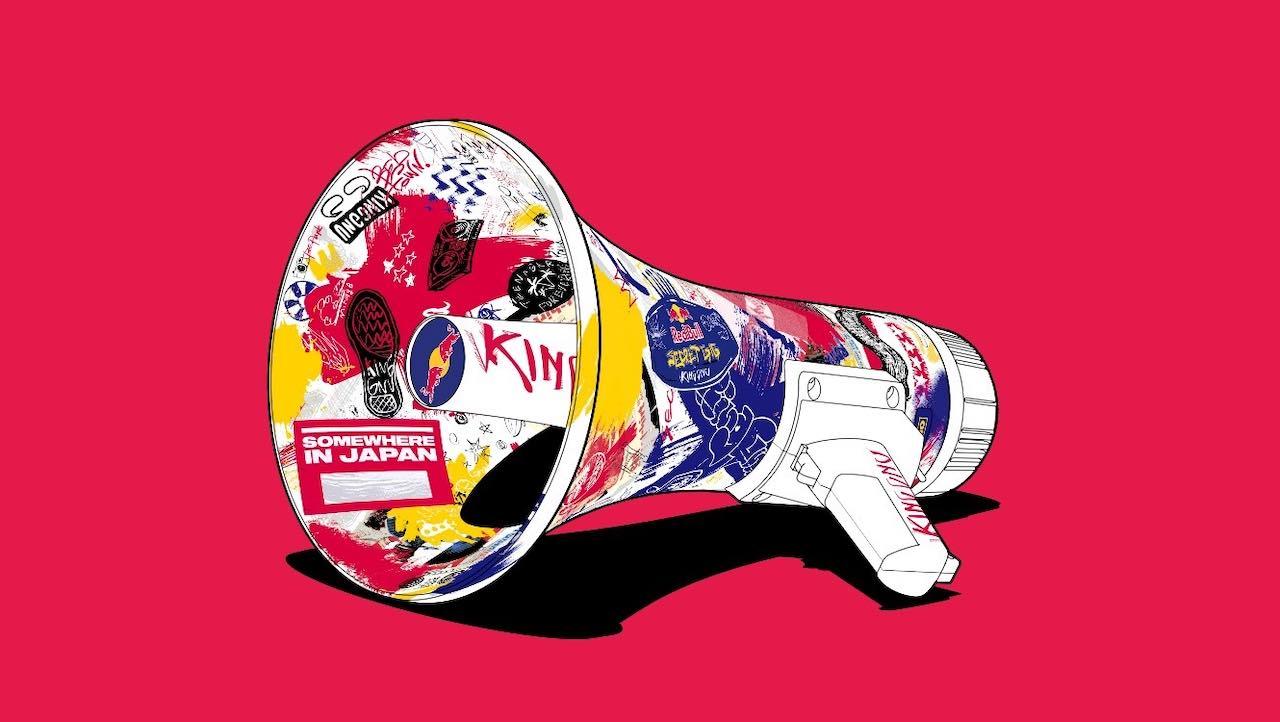Red Bull × King Gnuが仕掛ける日本全国を使った謎を解きシークレットライブの会場を突き止めろ!