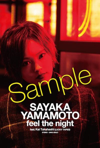 SAYAKA_YAMAMOTO_CARD_FIN_sample_03.jpg