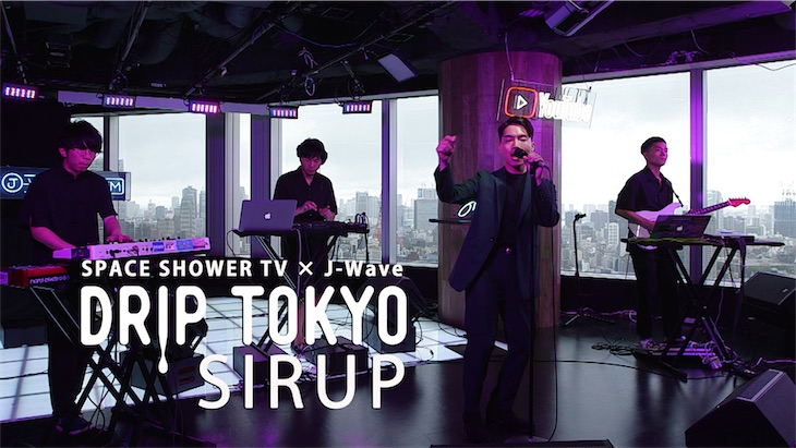 SPACE SHOWER TV × J-WAVE 収録企画「DRIP TOKYO」にSIRUPが登場!