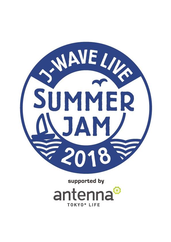スキマスイッチら、出演アーティスト追加発表!J-WAVE LIVE SUMMER JAM 2018