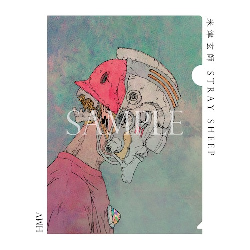 STRAYSHEEP_HMV20200626.jpg