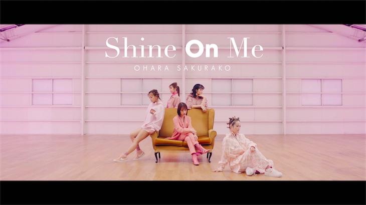 ShineOnMe_MV20191203.jpg