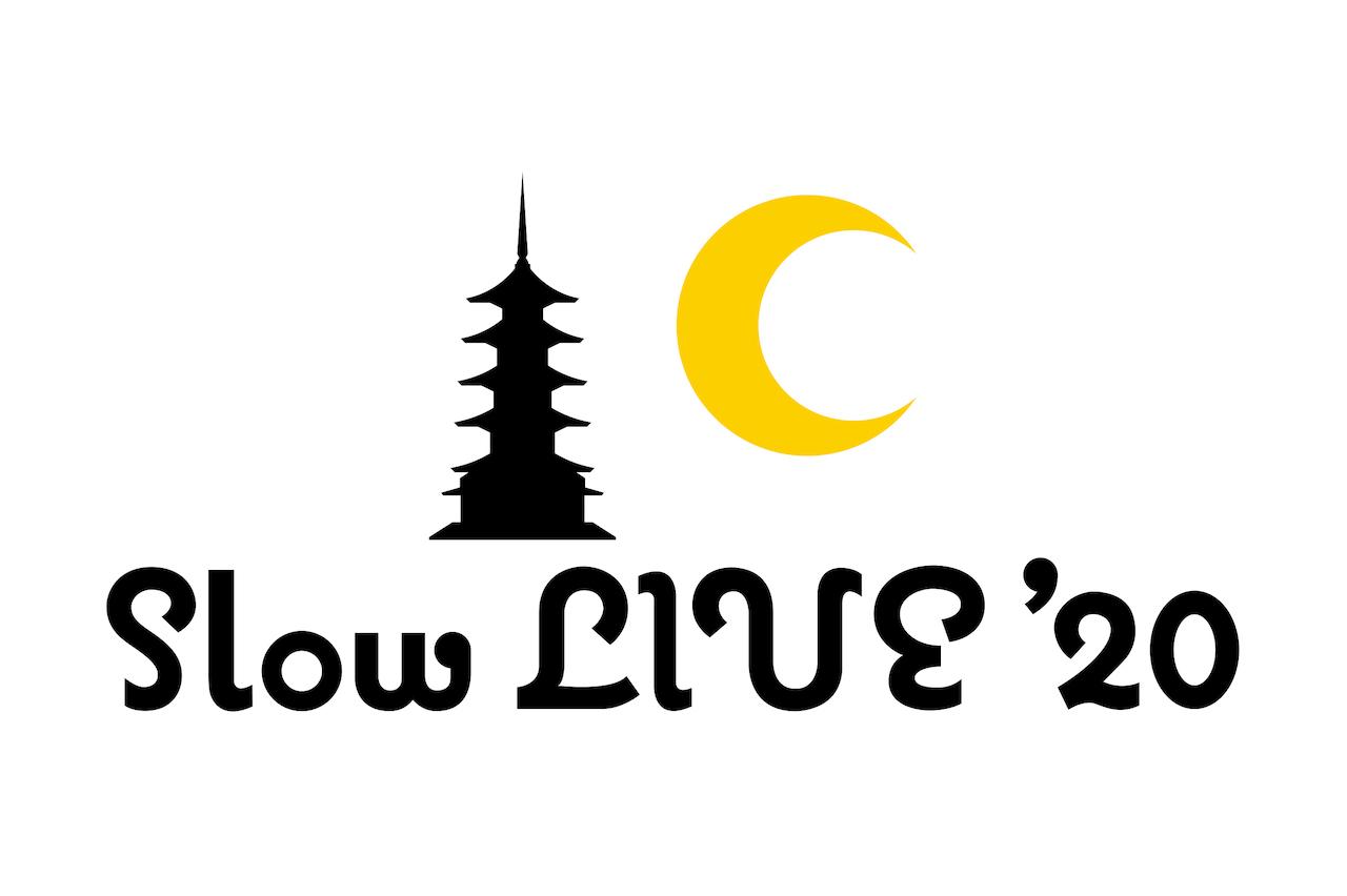 Slow LIVE、東京国際フォーラムにて今週末開催!後日ストリーミング配信も決定!
