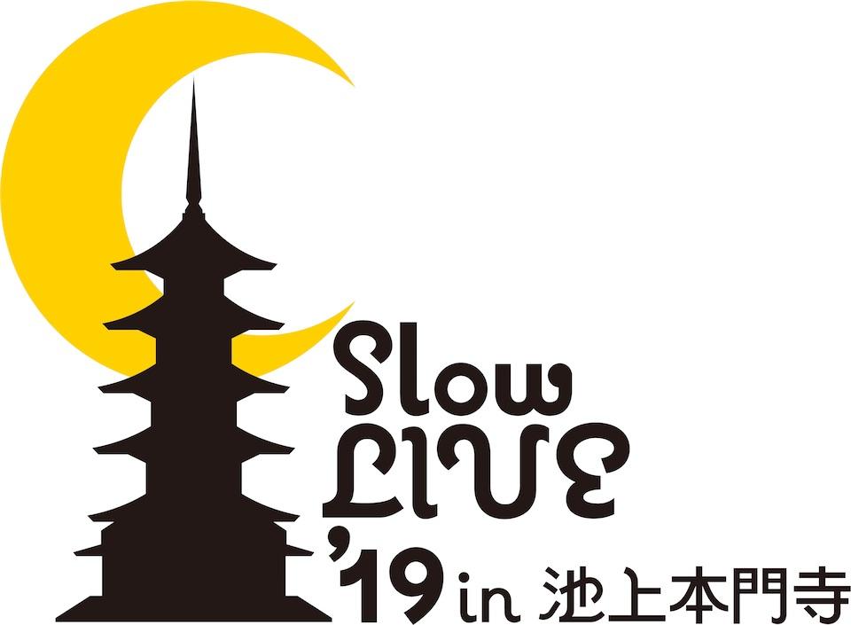 Slow LIVE '19、東京公演の出演者日割りと詳細発表!