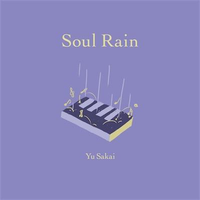 Soul_Rain_JK_20200424.jpg