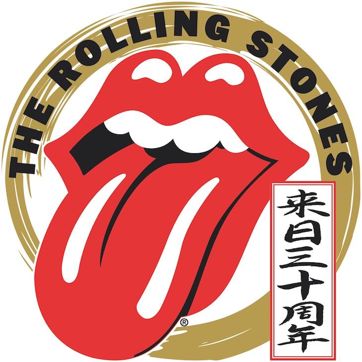 Stones30thLOGO20200214.jpg