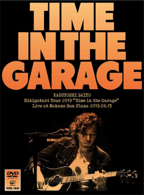 TIMEINTHEGARAGE_DVD_20191011.jpg