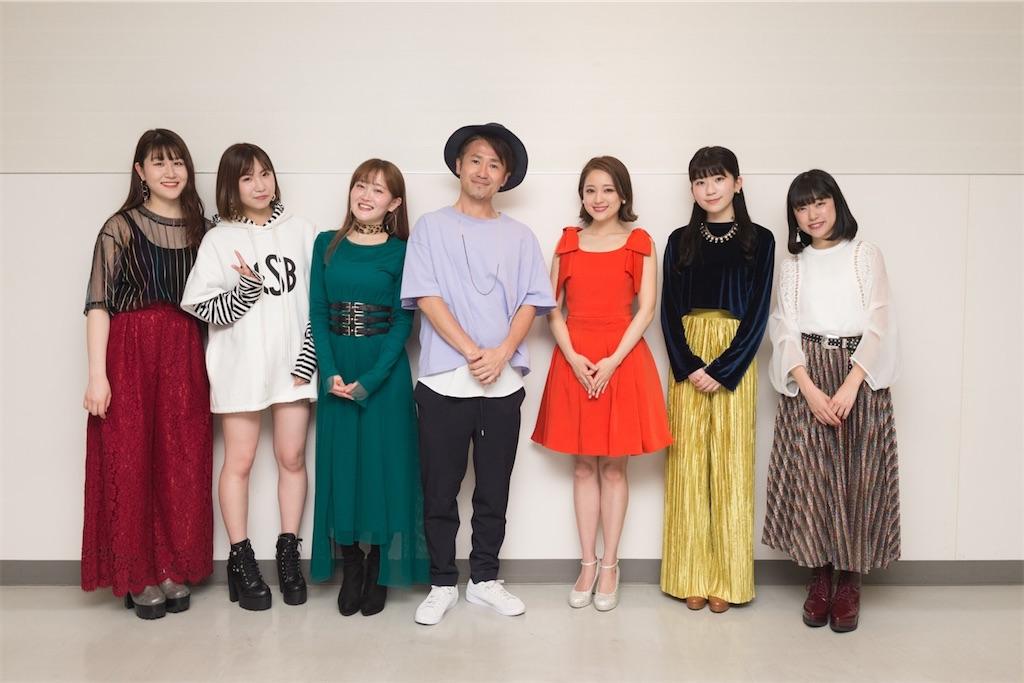 ナオト・インティライミ、chay、Little Glee Monsterが登場!『TOKYO FM MUSIC SUMMIT~ハルモニア トーキョー~』