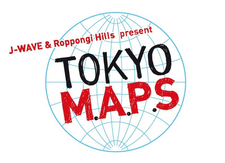 J-WAVE×六本木ヒルズ「TOKYO M.A.P.S」開催決定!オーガナイザーに冨田ラボ!