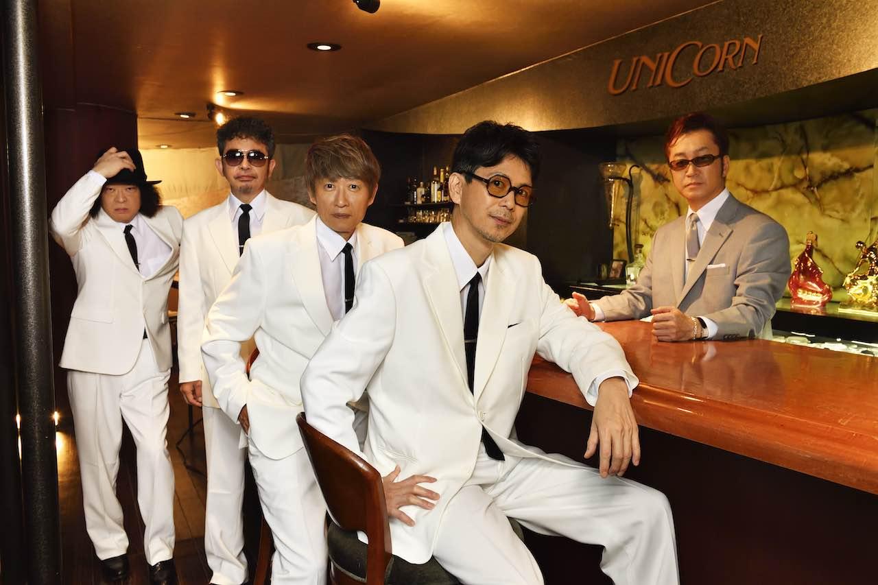 ユニコーン、2年ぶりの新作ミュージックビデオ公開!演奏するのはピアノとサックスだけ!?