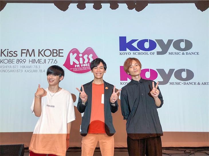 WEAVER 杉本雄治 × さなり、公開インタビューの模様OA決定!