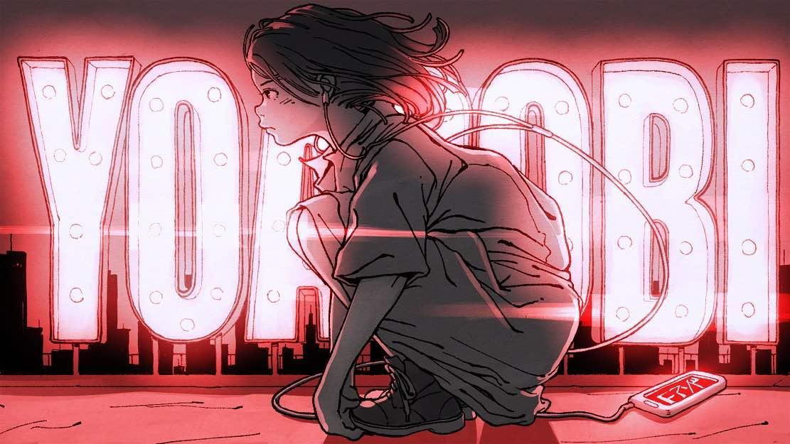 YOASOBI、2冠達成!シングル「夜に駆ける」アルバム『THE BOOK』共に初の1位獲得!