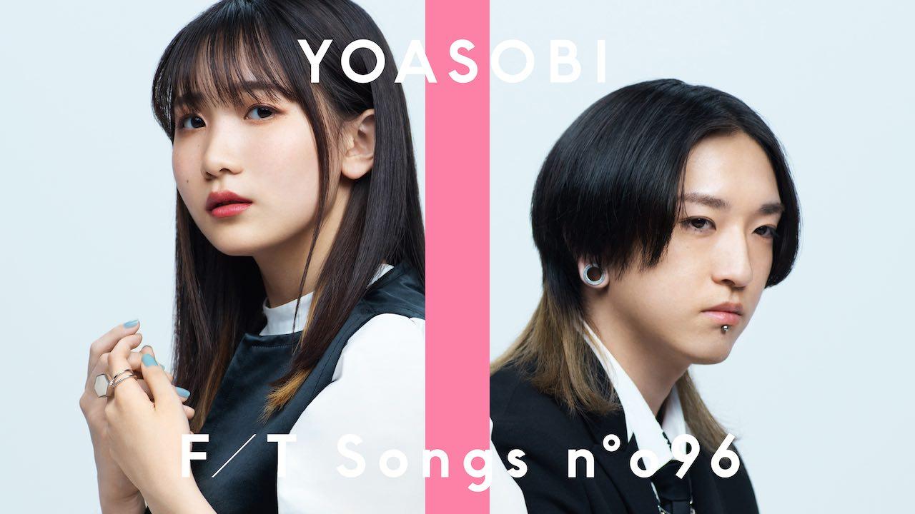 YOASOBI、人気曲「群青」を合唱隊を交えスケール感のある編成でメディア初披露!