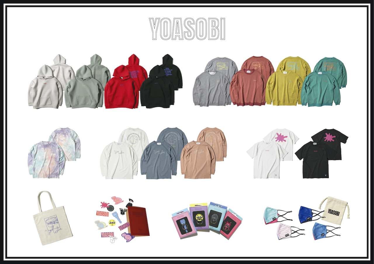 YOASOBI_Goods20210201.jpg