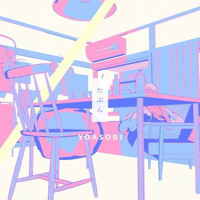YOASOBI_JK20200704.jpg
