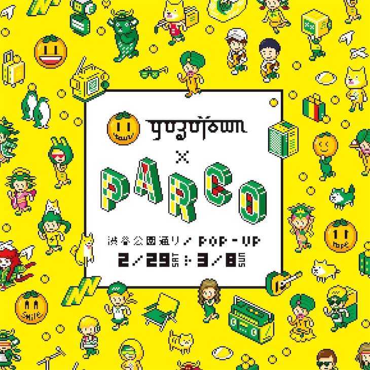 """ゆず、渋谷PARCOにて""""YUZUTOWN""""POP-UPショップ期間限定オープン!"""