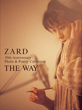 ZARD_THEWAY_20210430.jpg