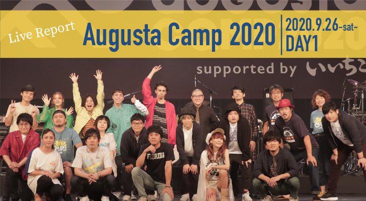 Augusta Camp 2020 DAY1 ライヴレポート