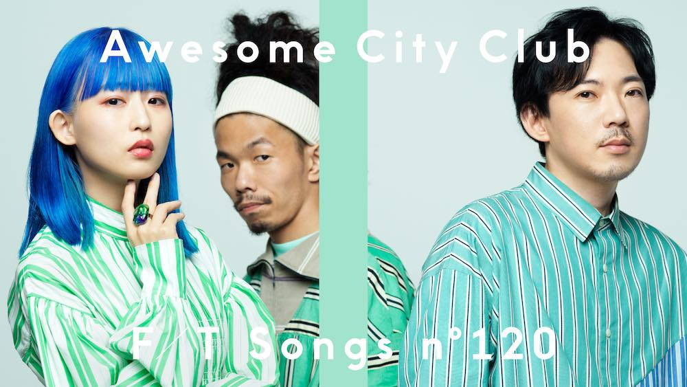 Awesome City Club、YouTubeチャンネル「THE FIRST TAKE」で「勿忘」を披露!