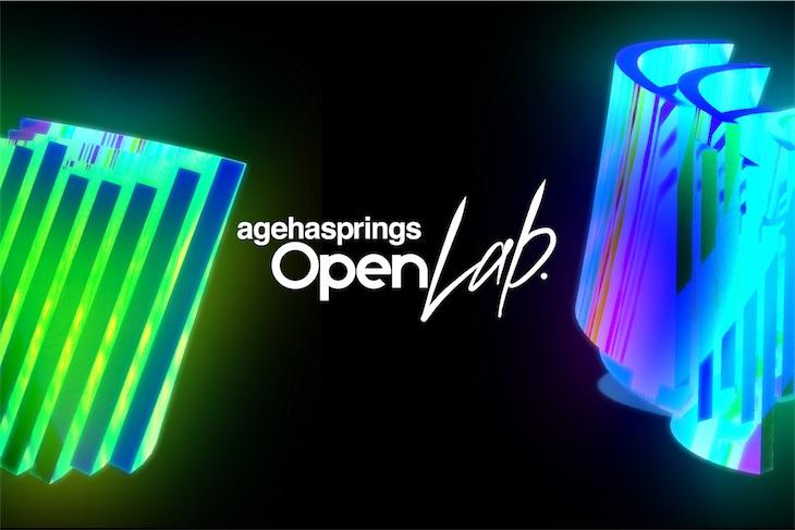 竹内アンナ出演「agehasprings Open Lab.」が3月20日大阪にて初開催!
