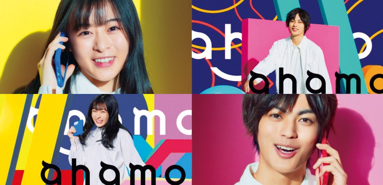 YOASOBI、新曲「三原色」がNTTドコモ新プラン「ahamo」CMソングに決定!