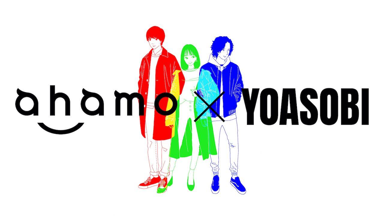 YOASOBI、新曲「三原色」原作小説「RGB」が公開!Ayaseとikuraの対談映像も!