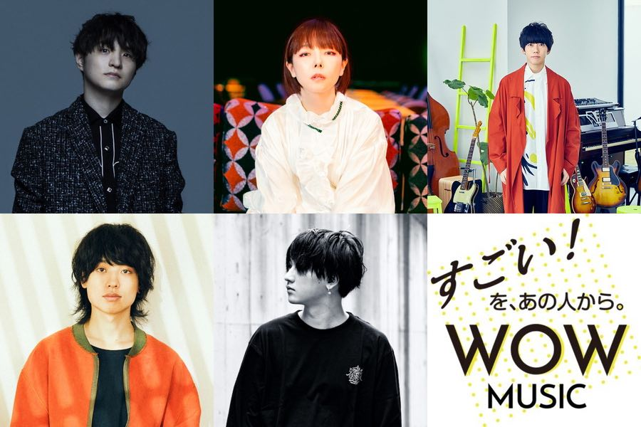 aiko、ラジオで音楽対談!藤原聡(Official髭男dism)、片岡健太(sumika)らが登場!