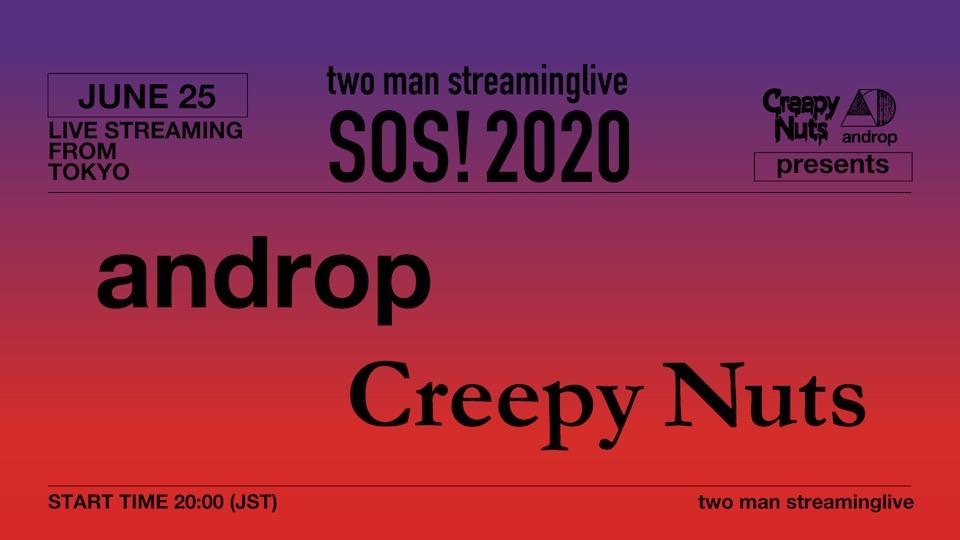 androp × Creepy Nuts、無観客有料配信2マンライブ開催決定!