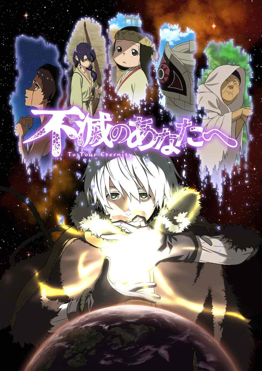 anime20210412.jpg