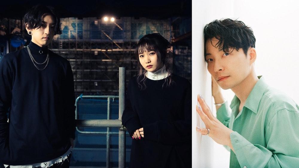 「YOASOBIのオールナイトニッポンX」に星野源のゲスト出演が決定!