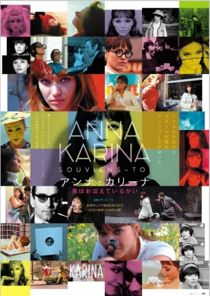 anna20200528.jpg