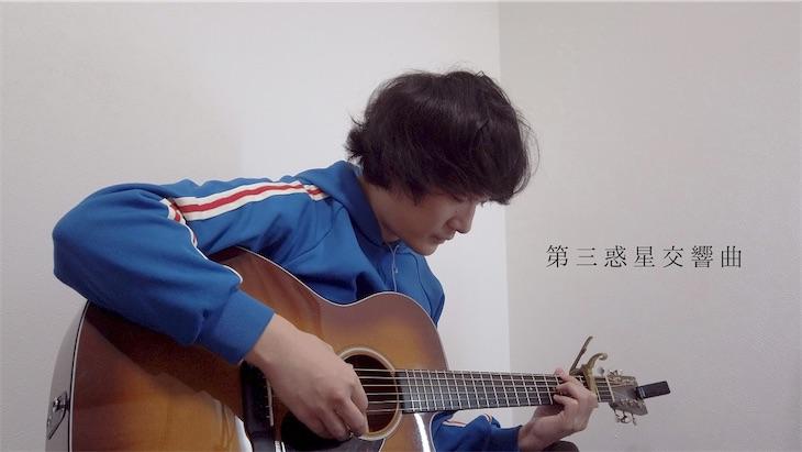 石崎ひゅーい、デビュー曲「第三惑星交響曲」の弾き語り映像Stay Home ver.公開!