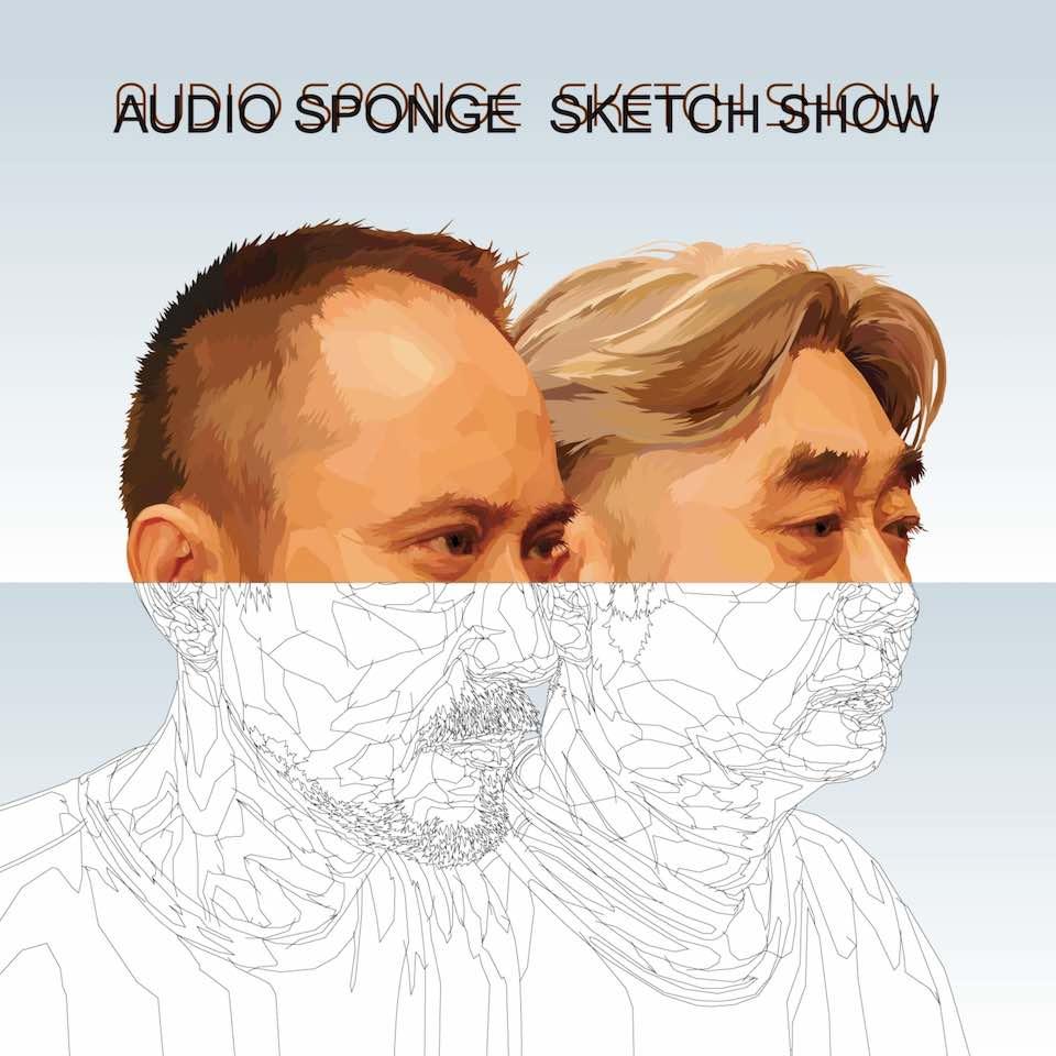 audiosponge20210523.jpg