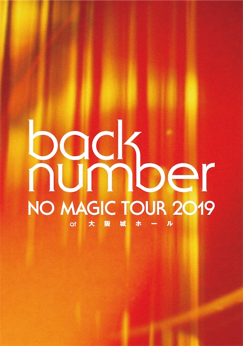 NO MAGIC TOUR 2019 at 大阪城ホール
