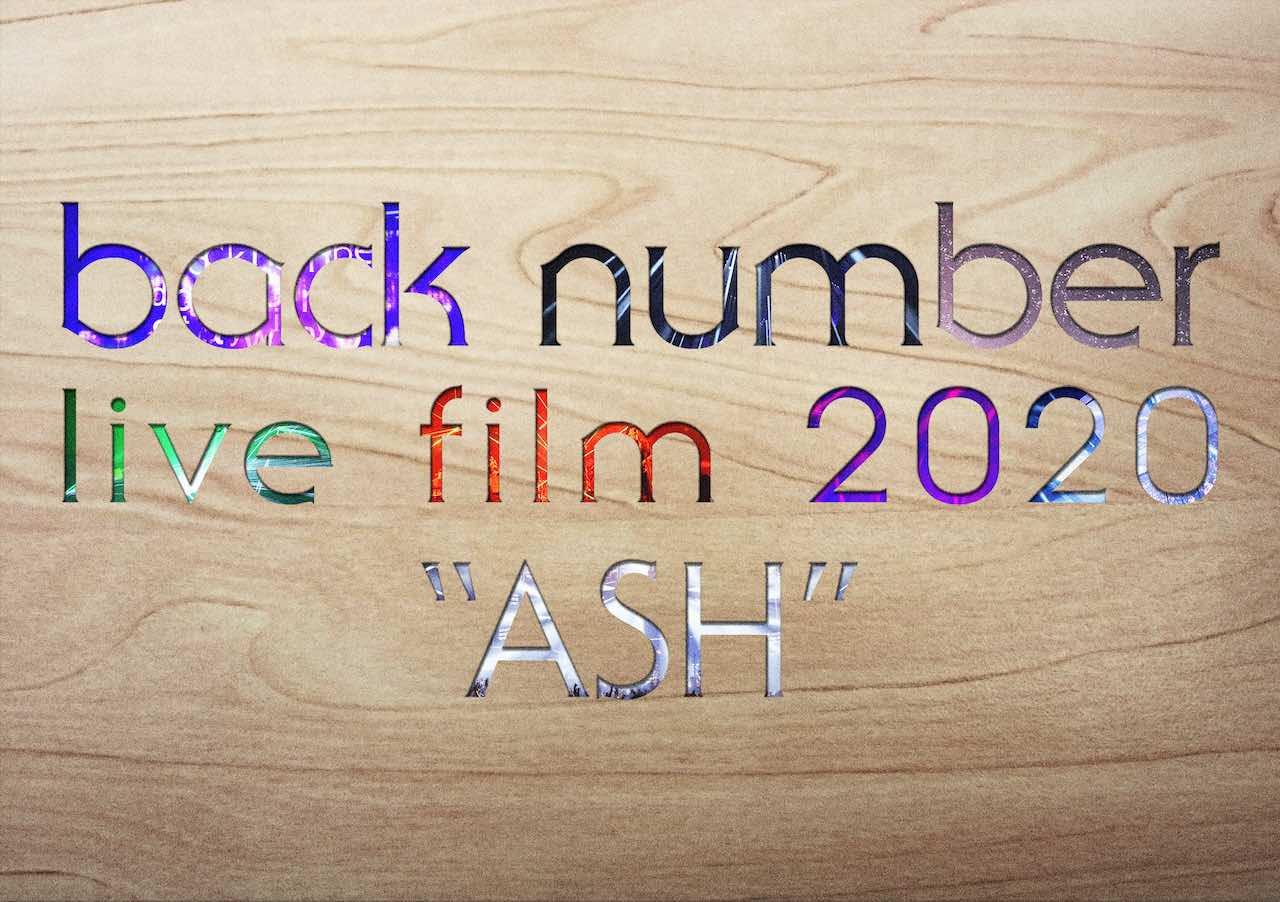 bn_ASH_20200814.jpg