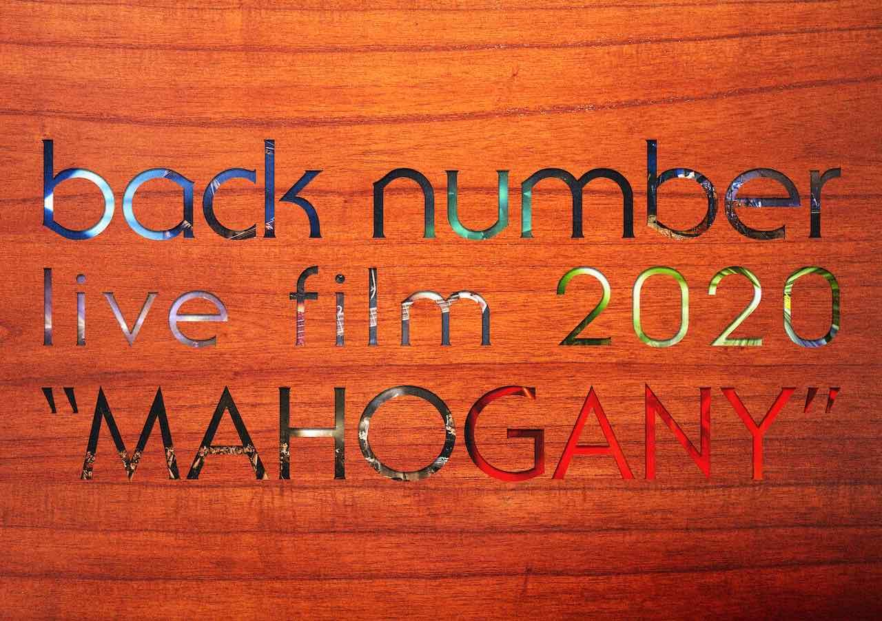 bn_MAHOGANY_20200814.jpg