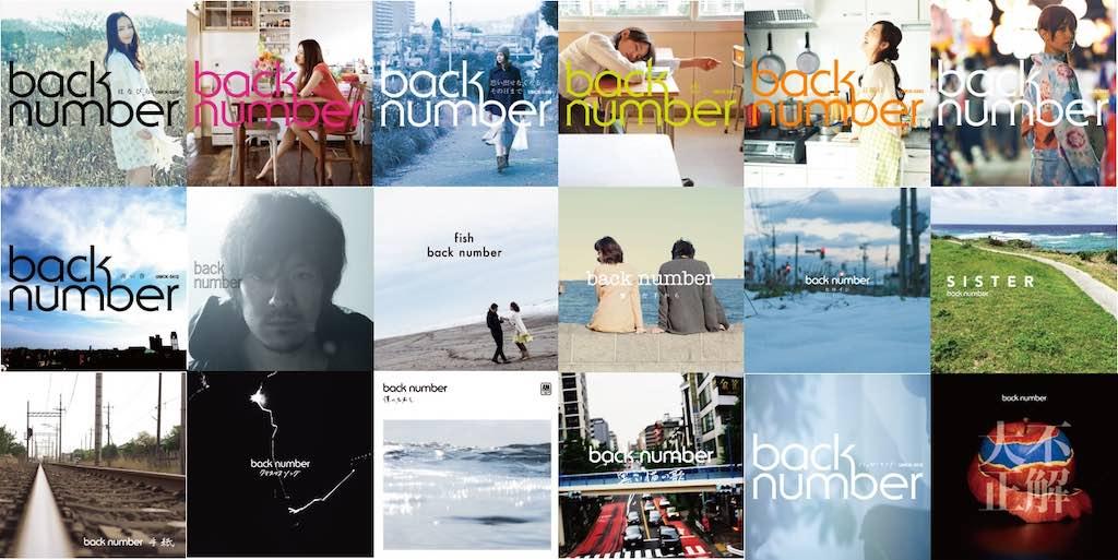 back number、デビュー以来のMVフルバージョン19曲をYouTube一挙公開!東京ドームライブ映像をNetflixで独占配信開始!